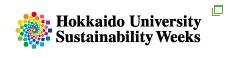 Hokkaido University Sustainability Weeks